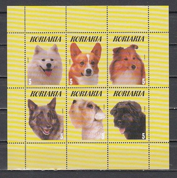 Koriakia 1999 Russian Local. Various Dogs on Yellow sheet of 6.