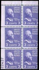 U.S. BOOKLETS & PANES 807a  Mint (ID # 81094)