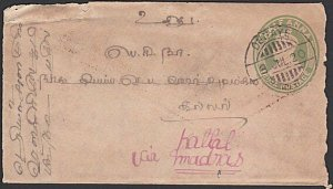 INDIA USED IN BURMA 1920 ½a envelope used DEDAYE to Kallal................B137