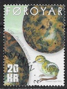Faroe Islands ~ Scott # 421 ~ Used ~ Eggs and Chicks