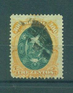 Brazil sc# 78 (2) used cat value $25.00