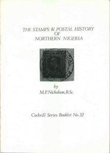 Stamps & Postal History of NORTHERN NIGERIA Postmarks Cancellations Specialised