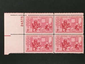 Scott # 1004 Betsy Ross - US Flag, MNH Plate Block of 4