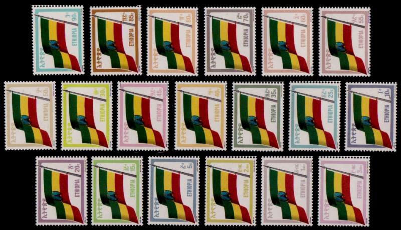 (331) Ethiopia / flags definitives / rare / mnh