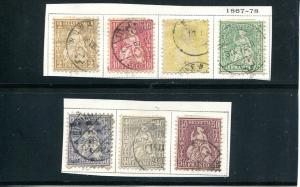 Switzerland #52-59 Used F-VF Cat $774