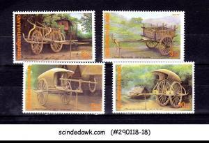 THAILAND - 1992 CULTURAL HERITAGE WOODEN CARTS / ART - 4V - MNH