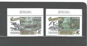 BELARUS1999 EUROPA #304 - 305 MNH