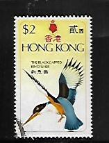 HONG  KONG,311, USED,KINGFISHER