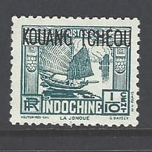 France Offices in China Kwangchowan 99 mint hinged no thin (RS)