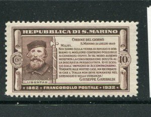 San Marino #143 Mint  - Make Me A Reasonable Offer