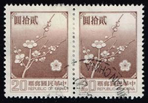 China ROC #2154 Plum Blossoms; Used Pair (0.50)