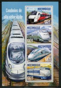 MOZAMBIQUE  2016 HIGH SPEED TRAINS  SHEET MINT NEVER HINGED