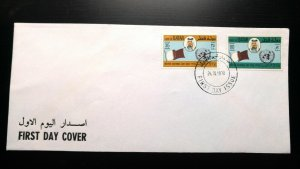 RARE QATAR 1978 UNITED NATIONS DAY 1ST DAY COVER FDC HARD TO FIND