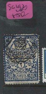 SAUDI ARABIA     (P0308B) SG 192    VFU