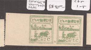 Burma Japanese Oc Cow SG J74 imperforate pair NGAI (1cfr)