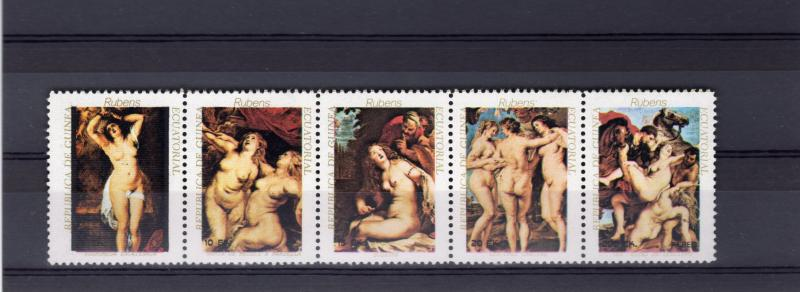 Equatorial Guinea 1976 RUBENS FAMOUS PAINTINGS Strip (5) Perforated MNH