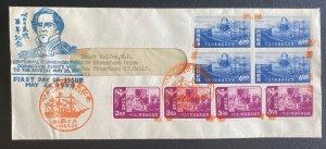 1953 Ryukyu Island Japan First Day Cover To San Francisco CA USA Commodore Perry