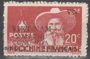 Vietnam #1L13   MNH   (K1161)