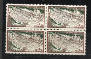 Greece 653 Block of 4 MNH VF