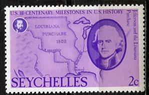 Seychelles: 1976 Sc. #371, */MH Single Stamp
