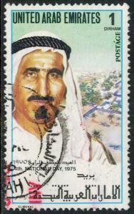 United Arab Emirates Scott 56 Used.