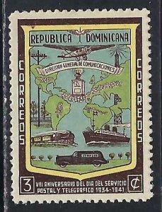 Dominican Repubic 381 MNH Z6200-1