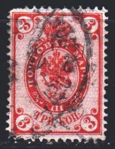 Russia. 1888. 46. Standard, coat of arms of Russia. USED.