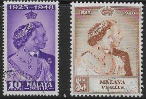 MALAYA PERLIS SG1/2 1948 SILVER WEDDING SET USED