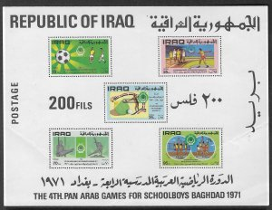 IRAQ, 620A, MNH, S.S OF 5, ARAB GAMES FOR SCHOOLBOYS '71
