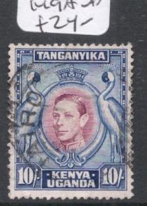 British KUT SG 149a VFU (2dho)