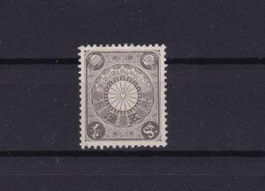 japan 1899  ½ sen grey mounted no gum  stamp ref r14034