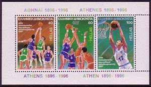 Greece Sports Basketball MS SG#MS1757 MI#Block 6
