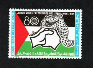 1982 - Tunisia - Solidarity with the Palestinian People - Flag- Set 1v. MNH**
