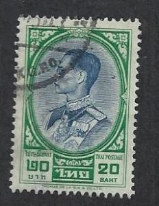THAILAND SC# 361 FVF/U 1961