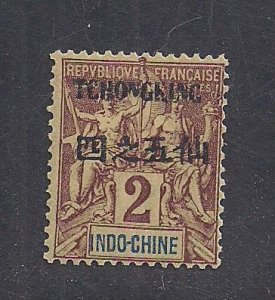 FRANCE - OFFICES IN CHINA - TCHONGKING SC# 2  F/MOG  1903