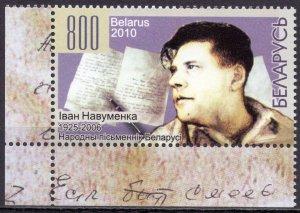 Belarus. 2010. 797. Writer. MNH.