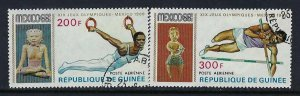 GUINEA C111-12 VFU OLYMPICS Z88