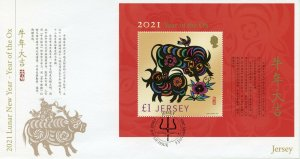 Jersey Year of Ox Stamps 2021 FDC Chinese Lunar New Year 1v M/S