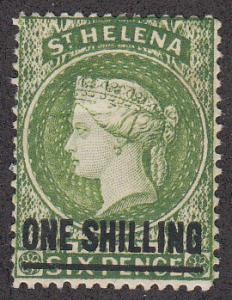 St. Helena 39  MH (see notes) CV $60.00