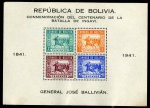 BOLIVIA 288  PERF 13 SS MH SCV $6.00 BIN $3.00 MILITARY