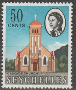 Seychelles #205B MNH F-VF  (SU568)