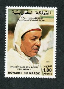 1979 - Morocco - Maroc - The 50th Anniversary of the Birth of King Hassan II