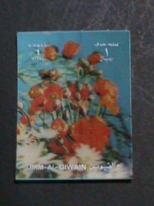 QIWAIN STAMP - LOVELY COLORFUL RED FLOWERS- AIRMAIL- 3-D STAMP MNH #4