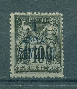 French Offices in Zanzibar sc# 19 mh cat val $9.75