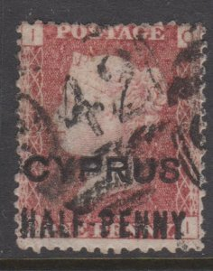 Cyprus Sc#10 Used Plate 205