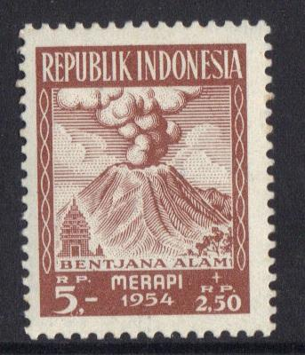 Indonesia 1954  MH  Natural disasters fund  5r.   #