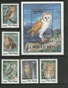 Vietnam 1995 Owls, set & MS UM/MNH, this issue comes without gum, SG 1931/MS1936
