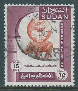 Sudan, Sc #121, 15m Used