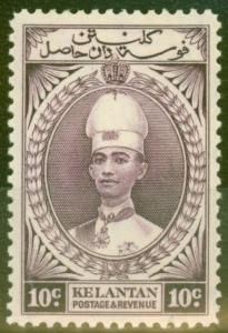 Kelantan 1937 10c Purple SG46 Fine Mtd Mint