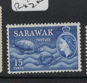 Sarawak Turtles SG 195 MNH (3dot)